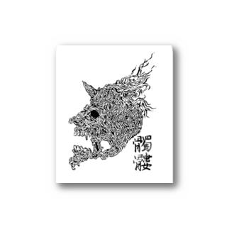 妖髑髏グッズ Stickers