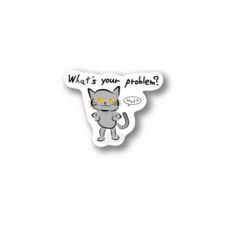 威張りネコ Stickers