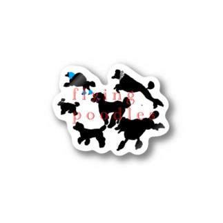 flying poodles ステッカー