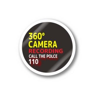 煽り運転防止 Sticker
