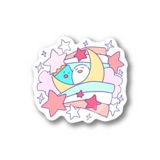 ないひろすてっかー Stickers