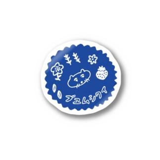 青 Stickers