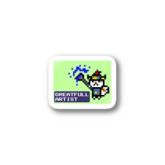 ネコブレイバー:GREATFULL ARTIST Stickers