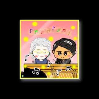 ビケ@BKF48 補欠のBK ピアノ演奏4 ステッカー