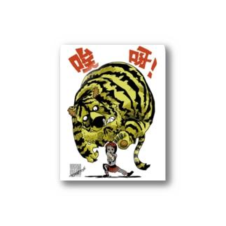 功夫少女 Stickers