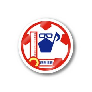 パ紋No.3104 藤来 Stickers