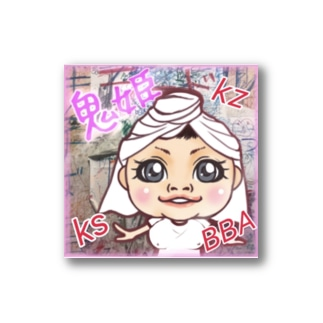鬼姫2 Stickers