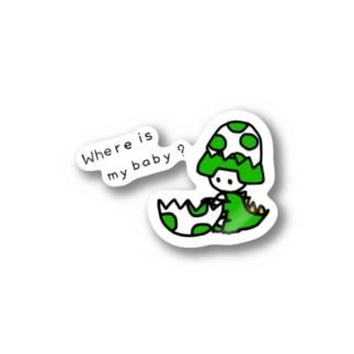 あんびくん(恐竜) Stickers