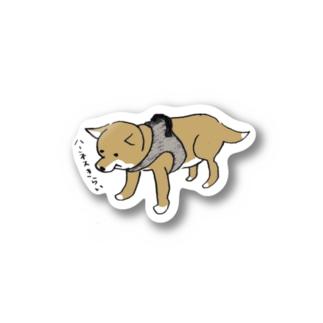 ハーネスきらい Stickers