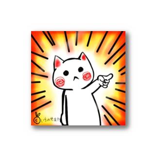 物申す猫 Stickers