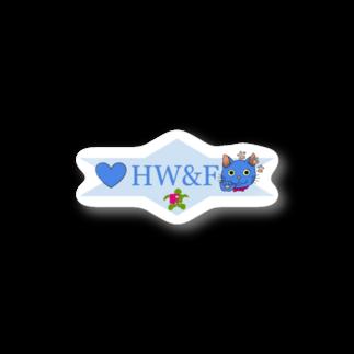 ふぃろの荻上ネリイさんとコラボしたHW&F Stickers