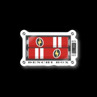 やすなま屋のDENCHI-BOX Stickers