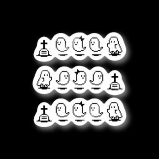 IENITY / MOON SIDEの【IENITY】紛れ込むシーツおばけちゃん ステッカー Stickers