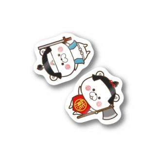 くまぽこ最強セット Stickers
