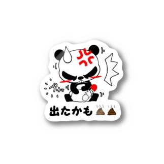 おもらしパンダ Stickers
