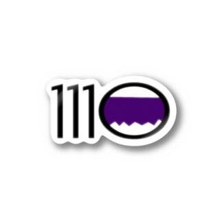11月10日/366日(誕生日・記念日) Stickers
