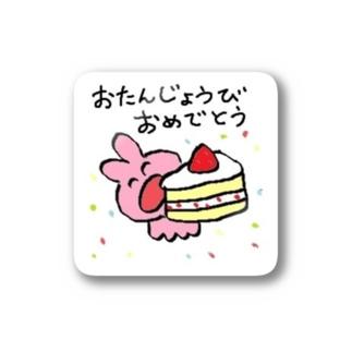 おたんじょうびおめでとうさぎ Stickers