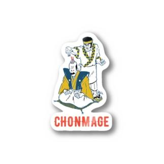 CHONMAGE ステッカー