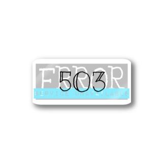 ERROR 503 Stickers