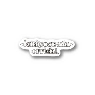 一ノ瀬彩:LOGO_モノクロ【英語オフシャル】 Stickers