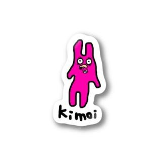 kimoi Stickers
