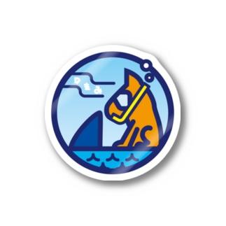 パ紋No.3145 ゆきみ Stickers