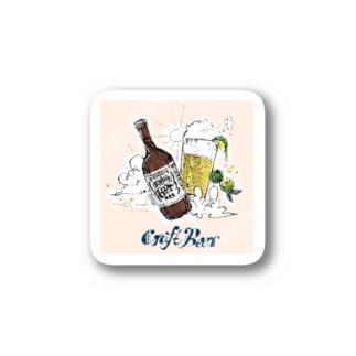 はやりものフーズ_クラフトビール Stickers