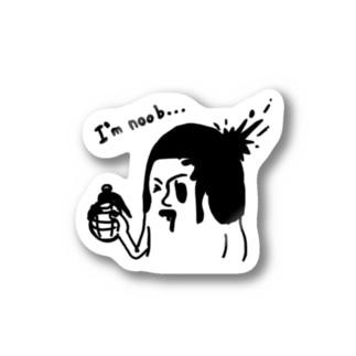 noobくん Stickers