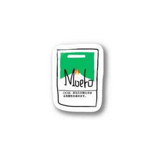 Moero Stickers