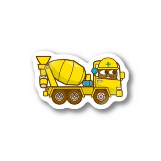 ゲンマイくんのミキサー車 Stickers
