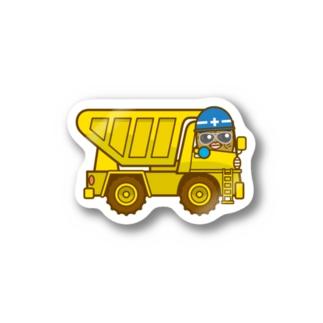 ゴブヅキくんのダンプカー Stickers