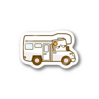 キリモチくんのキャンピングカー Stickers