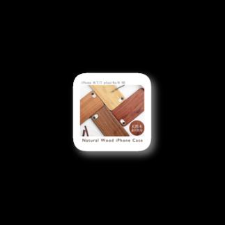sukinoomiの木製ケース iPhone 8/7/7 plus/6s/6 SEケース 木 ウッドケース 木製 ハードケース 天然木 Stickers