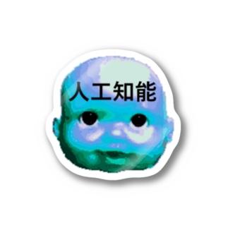 試験管ベビー Stickers