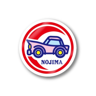 パ紋No.3152 NOJIMA Stickers