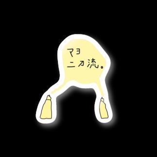 Animaletc.のマヨ二刀流 Stickers