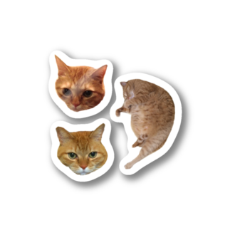 島のアイランドの猫のまろんつめあわせ Stickers