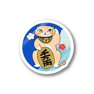 招き茶々丸の「開運」ステッカー Stickers