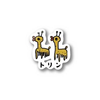 トリン(文字入り) Stickers