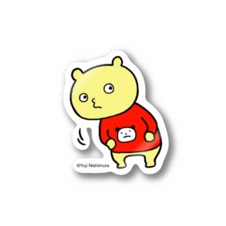 はるやつ 〜ちらり編〜 Stickers