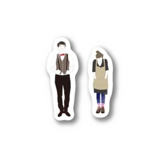 エプロン女子とキャスケット男子 Stickers