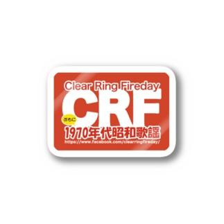 70年代 昭和歌謡 CRF ステッカー