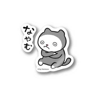 はるやつ 〜なやむ編〜 Stickers
