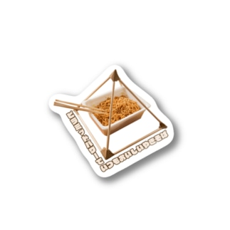 nuwtonのピラミッドパワーでいつもおいしいやきそば Stickers