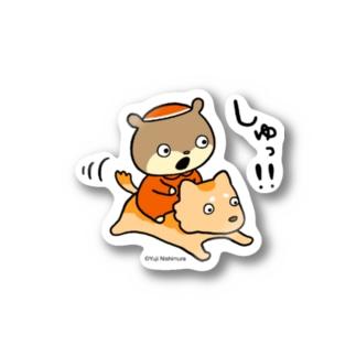 はるやつ 〜しゅっ編〜 Stickers