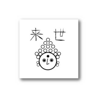 来世ちゃん Stickers