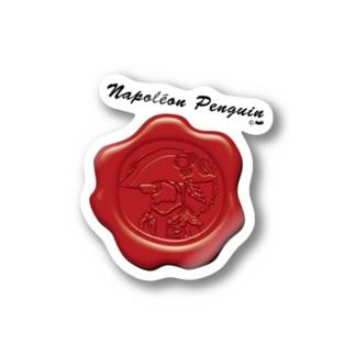 ナポペン【博愛の紅】 Stickers