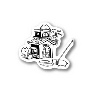 maru&shippo house  ステッカー