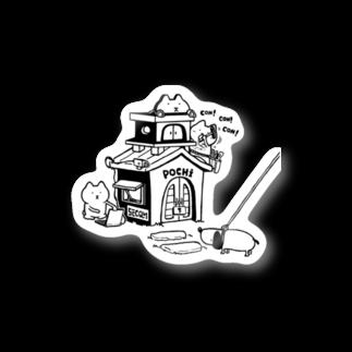 まるとしっぽのデザイン工場のmaru&shippo house ステッカー