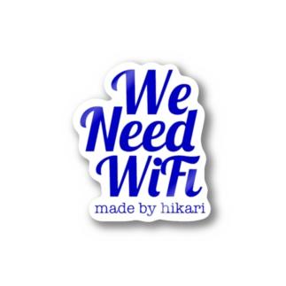 We  Need WiFi(blue) ステッカー